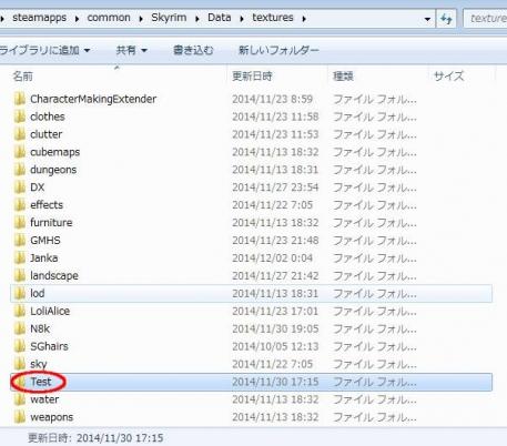 EasyCapture2_20141209000725f9a.jpg
