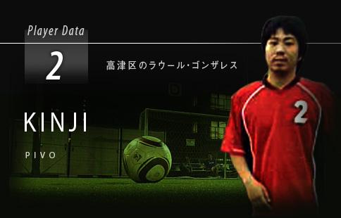 player_kinji.jpg