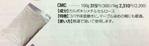 IMG_3807-.jpg