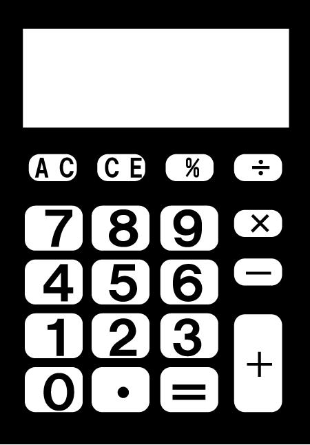 arithmetic_m16.png