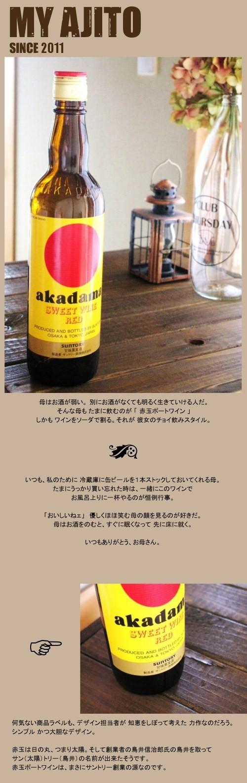 ジャンク+昭和_3