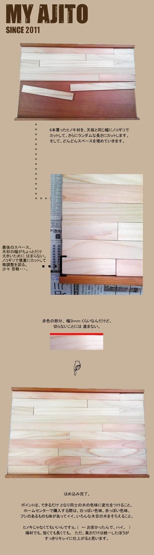 DIY3_2.jpg