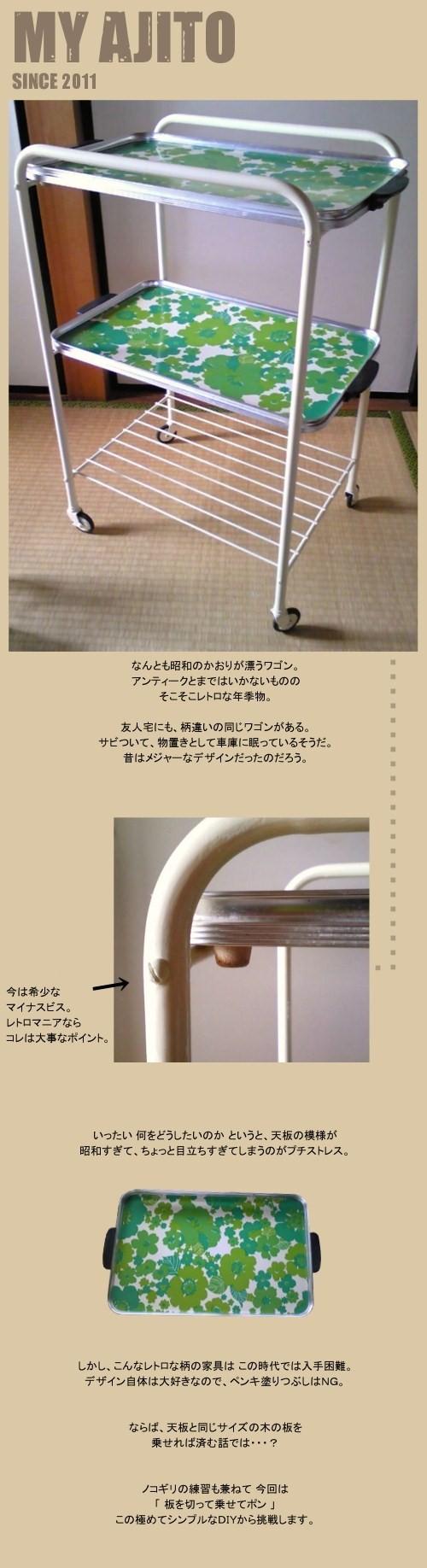 DIY_1.jpg
