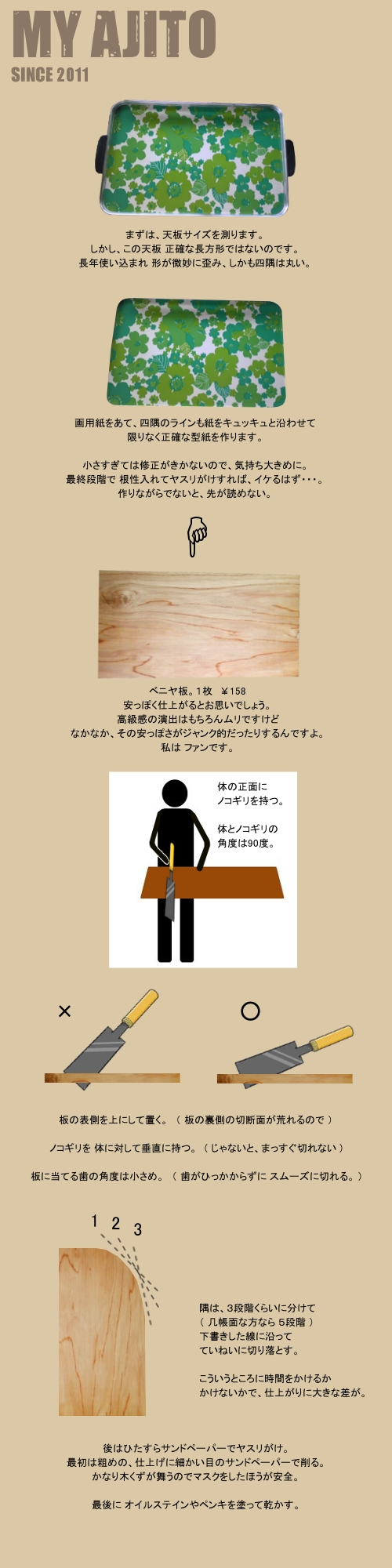 DIY_2.jpg