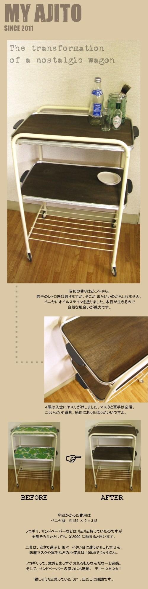 DIY_3.jpg