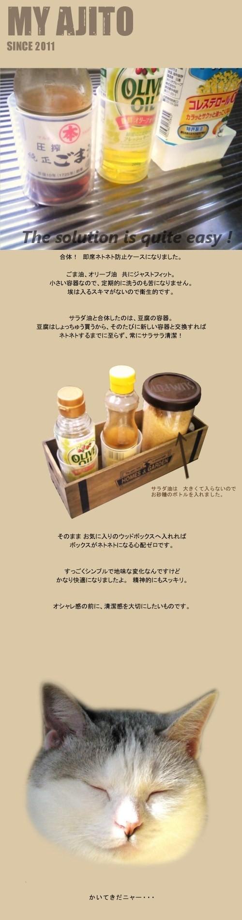 OIL_003.jpg