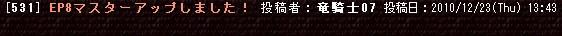 い2m23d_150915203