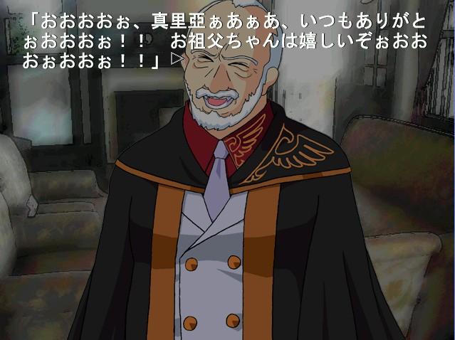 あんぽんたん (7)