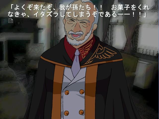 あんぽんたん (6)