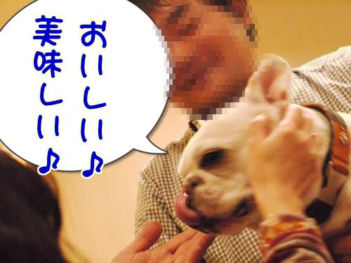 20140114-11.jpg