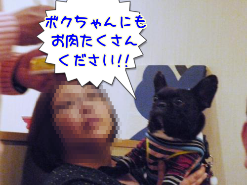20140115-1a.png