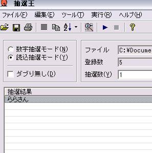 Bコース2