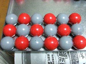酸化マグネシウム一段