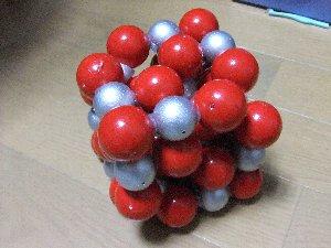酸化鉄完成