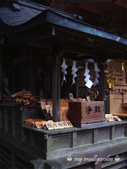高尾山のお社