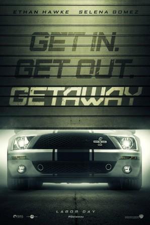 getaway_1.jpg