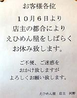 13092600303.jpg