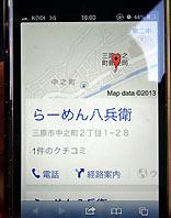 131201007006.jpg