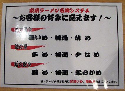 20130918001002.jpg