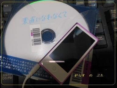 DSCN4737.jpg