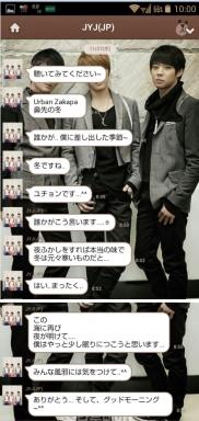 JYJ_line.jpg