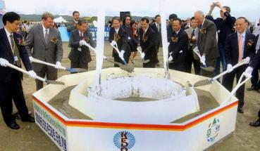 Korean peninsula Energy Development Organization