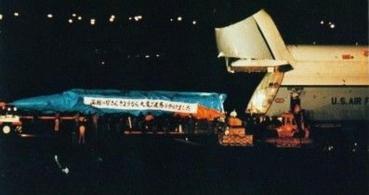 「函館の皆さんさようなら 大変ご迷惑をかけました」  ロッキード C-5 ギャラクシー輸送機