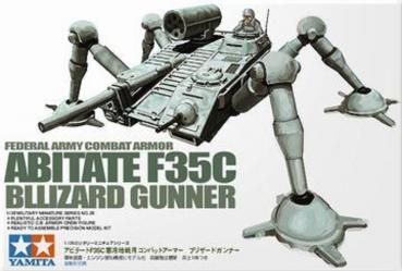 1/35  アビデート F35C ブリザードガンナー