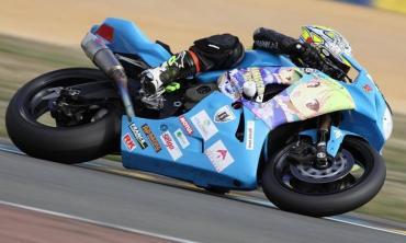 HAMAGUCHI BAKUON Racing SUZUKI GSX1000R