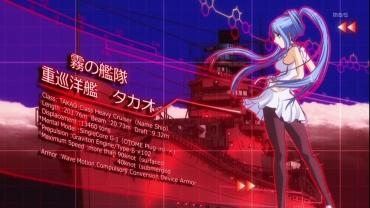 "Takao (タカオ)重巡 高雄""Arpeggio of Blue Steel "" 蒼き鋼のアルペジオ(Aoki Hagane no Arupejio)蒼藍鋼鐵戰艦  -アルス・ノヴァ-"