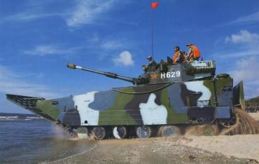 05式両棲突撃車 ZTD-05 05式水陸両用歩兵戦闘車(ZBD-05/ZBD-2000)