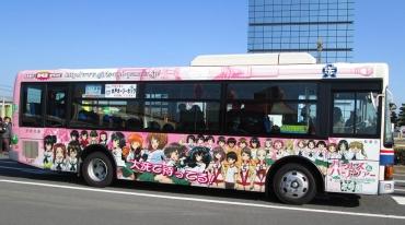茨城交通 ガールズパンツァーバス2号車 劇場版&OVA公開記念(痛バス)girls und panzer 大洗あんこう祭