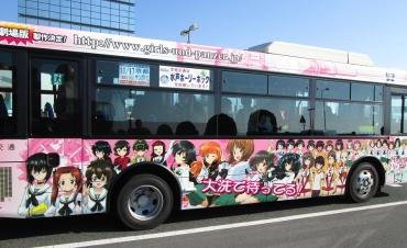 茨城交通 ガールズパンツァーバス2号車(痛バス)girls und panzer 大洗あんこう祭