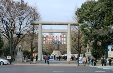国防神社 元祖日本之御正月