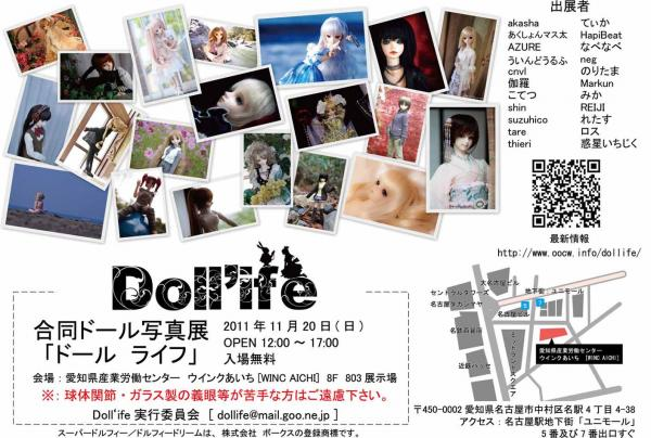 Dollife2.jpg