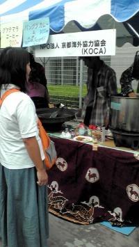JICA祭り_convert_20101101002914