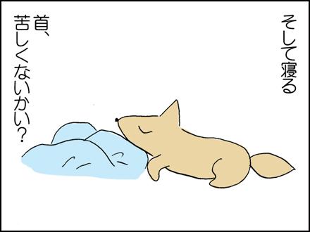 151手枕-3