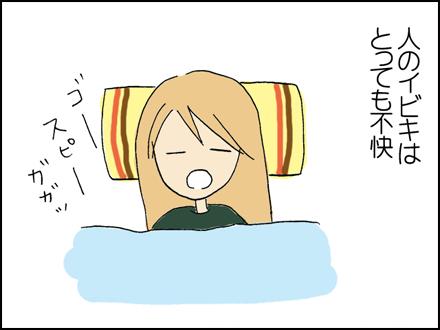 152寝相-1