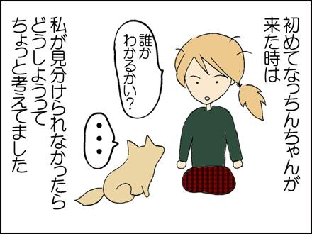 156化粧濃い-4