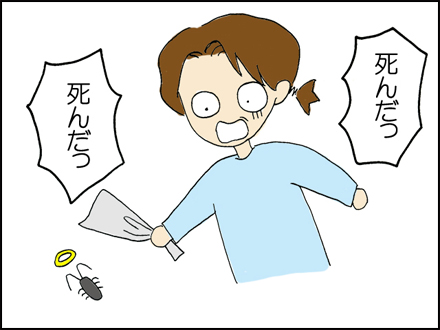 170ゴキブリ-40