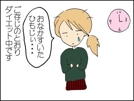 177ひもじぃ-1