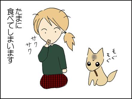 177ひもじぃ-4