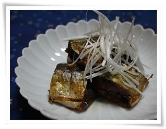 秋刀魚の甘辛煮2013