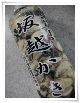 牡蠣料理2013-2