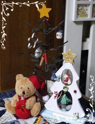 クリスマスイブ2013-1