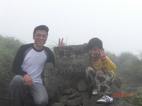2009.8.14福万山 (15)s