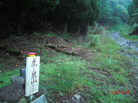 2009.8.16 鷹ノ巣山 (3)s
