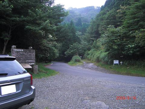 2009.8.16 鷹ノ巣山 (1)s