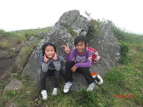 2009.8.22涌蓋山 (6)s