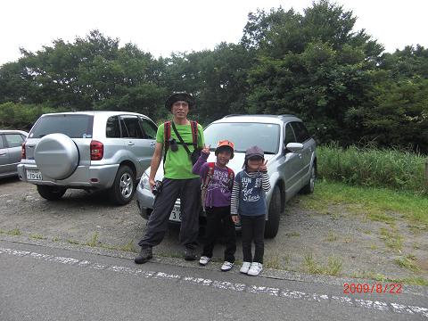 2009.8.22涌蓋山 (1)s